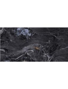 Almera Ceramica Neptune VPKG1890020 90x180