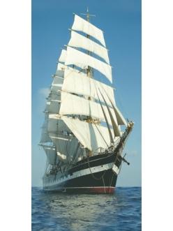 Декор (25х60) SHIP KOMPLET 5 CENTRO (набор из 5 шт)
