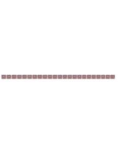 Стик капсула люстрированный розовый, 0,7*25