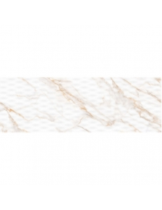 Calacatta duo плитка стена серый светлый 3090 234 071/P