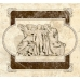EMPERADOR декор-панно коричневый / П 66031