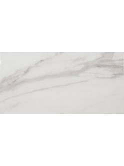 Плитка Navarti Azur 25x50