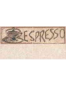 Сагра беж композиція кава 1 декор 10х20