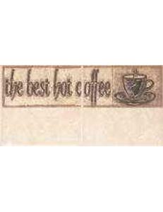 Сагра беж композиція кава 2 декор 10х20