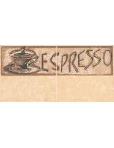 Сагра джіало композиція кава 1 декор 10х20
