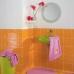 Декор (20x20) AGATHA CUATRO RELIEVE AMARILLO