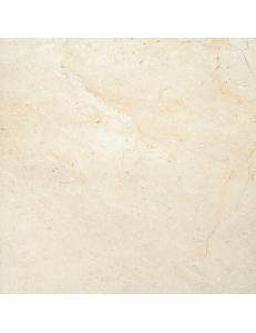 Tubadzin Plain Stone Podlogowa 44,8x44,8