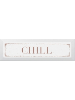 Декор Chill карамель