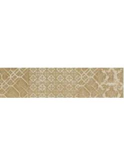 Плитка Paradyz Maloe Bianco LISTWA 16 x 65,5