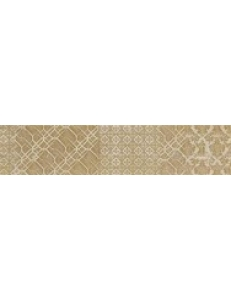 Maloe Bianco LISTWA 21,5 x 98,5