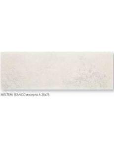 Meltemi Bianco INSERTO A 25 x 75