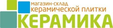 Интернет-магазин плитки КЕРАМИКА